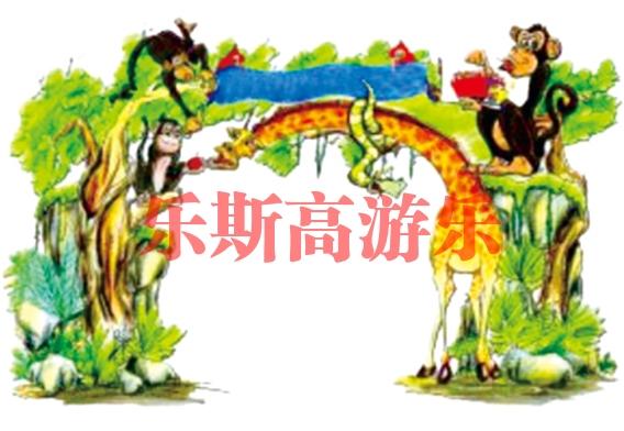 北京长颈鹿入口
