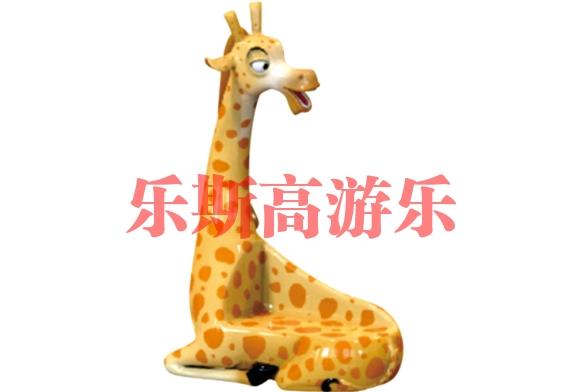 长颈鹿休闲凳