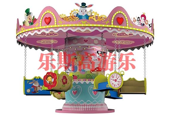 北京梦幻摇头飞椅