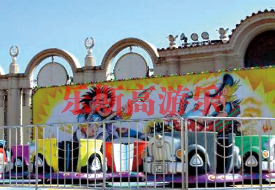 北京魔幻8字转杯